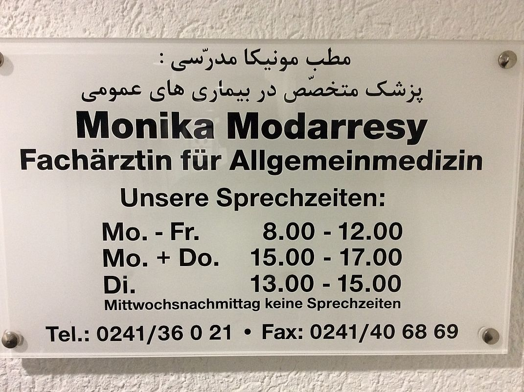 Praxis Monika Modarresy